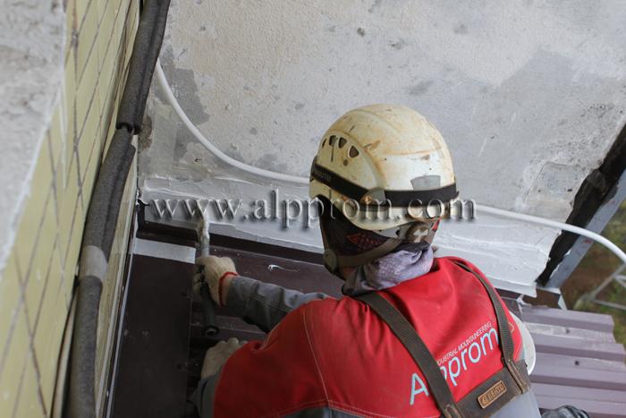 герметизация швов балкона